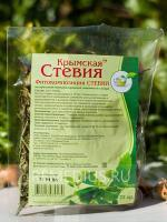 Стевия Крымская