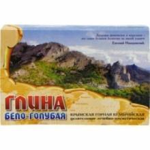 Крымская горная бело-голубая глина 0.5 кг купить