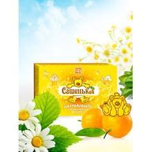 Сашенька мыло косметическое детское гипоаллергенное 85гр Царство ароматов купить