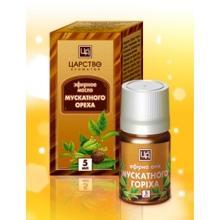 Эфирное масло Мускатный орех 5мл. Царство ароматов купить