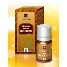 Эфирное масло Фенхель 5мл. Царство ароматов купить