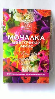Мочалка с натуральным мылом Цветочный Миксс 120г. Крымская линия купить