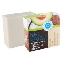 Мыло кокосовое на сливках Нежный пилинг с кокосовой стружкой Дом природы купить