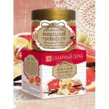 Сахарный скраб для лица и тела Ванильный грейпфрут 400 гр. Царство Ароматов купить