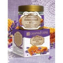 Сахарный скраб для лица и тела Лавандовый мед 400 гр. Царство Ароматов купить