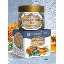 Сахарный скраб для лица и тела Розмариновый мед 400 гр. Царство Ароматов купить
