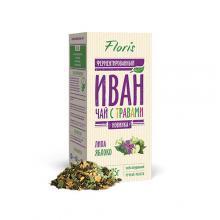 Иван чай с травами Чай в пачках Флорис