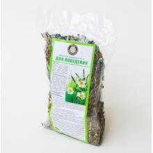 Чай Похудение целлофан 100гр Травы горного крыма купить