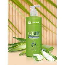 Тоник Aloe Vera для снятия макияжа для чувствительной и проблемной кожи Царство ароматов купить