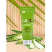 Сливки Aloe Vera для чувствительной и проблемной кожи Царство ароматов купить