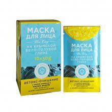 Маска ДЕТОКС-ОЧИЩЕНИЕ для жирной и комбинированной кожи на основе Крымской бело-голубой глины 1саше-пакетик 30г. Дом природы купить
