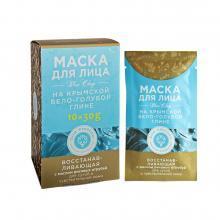 Маска ВОССТАНАВЛИВАЮЩАЯ для сухой и чувствительной кожи на основе Крымской бело-голубой глины 1 саше-пакетик 30г. Дом природы купить