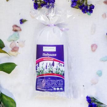 Подушка лавандовая 21*10 Травы горного крыма купить