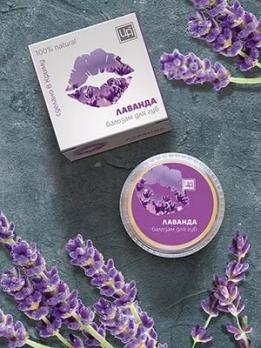 Бальзам для губ Лаванда защитный Царство ароматов купить