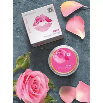 Бальзам для губ Роза регенерирующий Царство ароматов купить