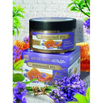 Бельди Лавандовый мед Царство ароматов купитьь