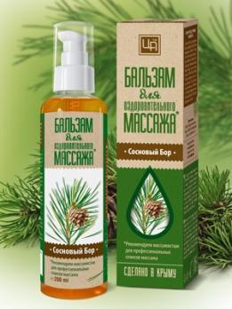"""Бальзам """"Сосновый бор"""" для оздоровительного массажа 200 мл. царство ароматов"""