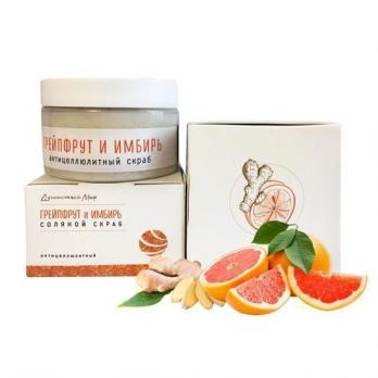 Скраб для тела грейпфрут и имбирь 250 гр Душистый мир косметика