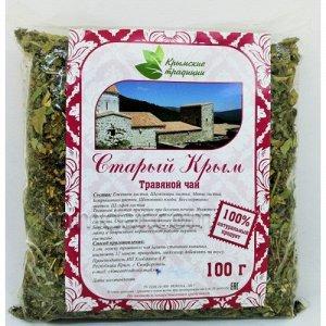 Старый Крым чай 100г Крымские традиции