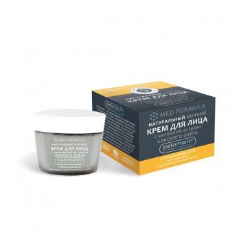 Ночной крем для лица УСПОКАИВАЮЩИЙ с грязью Сакского озера  для сухой и чувствительной кожи