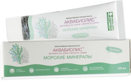 Биоактивная зубная паста Морские минералы АКВАБИОЛИС Формула здоровья купить