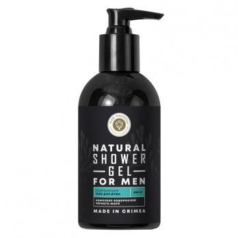 Гель для душа Освежающий для мужчин с комплексом водорослей Черного моря Дом природы косметика купить
