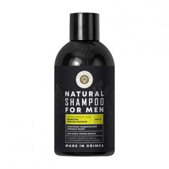 Натуральный шампунь Интенсивный уход для мужчин с комплексом водорослей Черного моря Дом природы купить косметика