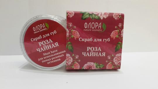 Скраб для губ Роза чайная Флора