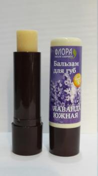 Бальзам для губ Лаванда южная Флора косметика