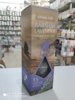 Чай в пирамидках Крым Чай Lavender 15 пакКрым чай