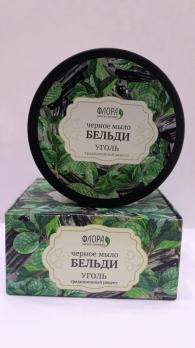 Черное мыло Бельди с Углем Детокс эффект флора косметика купить