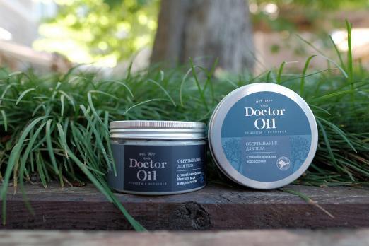 Обертывание для телас глиной и минералами Мертвого моря400 г Doctor Oil