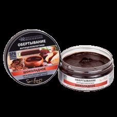 Обертывание антицеллюлитное Шоколадное   150г Крымская натуральная коллекция купить оптом косметика