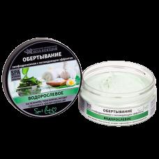 Обертывание с охлаждающим эффектом Водорослевое 150г  Крымская натуральная коллекция