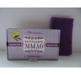 Мыло натуральное Лаванда 50 гр Крымская линия купить