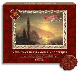 Сувенирный набор мыла Гурзуф 140г 8шт по 20гр Крымская натуральная коллекция купить