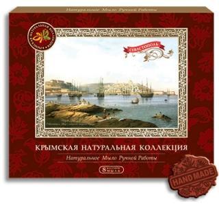 Сувенирный набор мыла Севастополь 140г 8шт по 20гр Крымская натуральная коллекция купить
