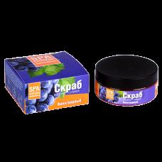 Скраб масляно-солевой Виноградный 250г  Крымская натуральная коллекция