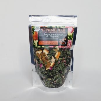 Черный чай с травами и фруктами Заряд витаминов & Бодрость  КРЫМСКИЕ ТРАДИЦИИ  50гр