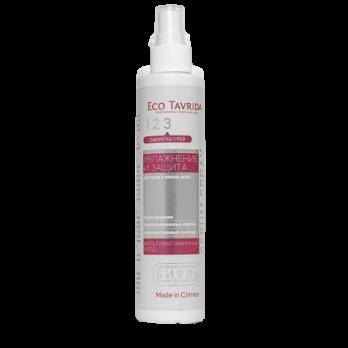 Сыворотка спрей мультивитаминная для волос несмываемая 200мл Эко Таврида