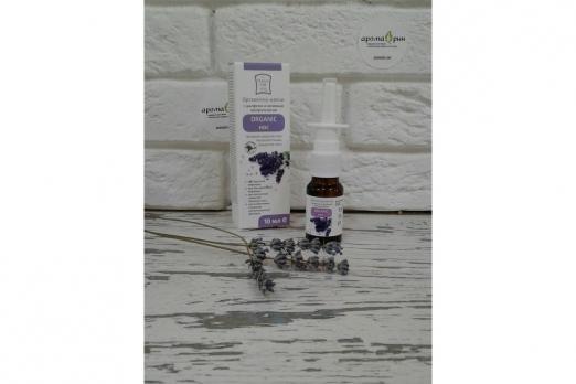 Органелло-капли для носа с шалфеем и нативным экопрополисом 10 мл Doctor Oil