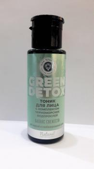 крымская косметика Тоник для лица Green Detox Баланс свежести Дом природы