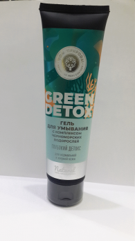 Гель для умывания Green Detox с комплексом черноморских водорослей Глубокий детокс  Дом природы крымская косметика
