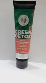 Гель для умывания Green Detox с комплексом черноморских водорослей Мягкая свежесть Дом природы