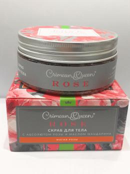 Скраб для тела с абсолютом розы и маслом мандарина Магия розы Дом природы