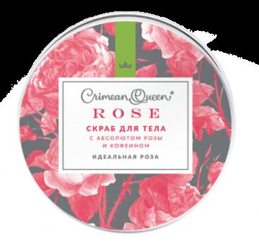 Скраб для тела с абсолютом розы и кофеином Идеальная роза Дом природы