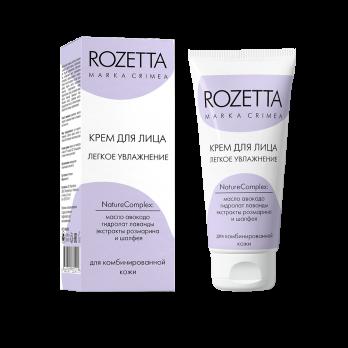 Крем для лица Легкое увлажнение для комбинированнй кожи 50 мл ROZETTA