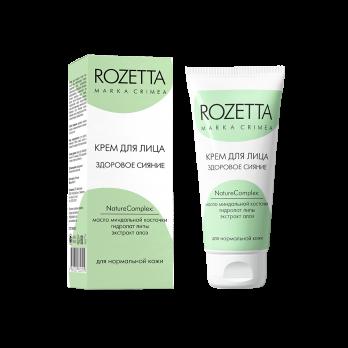 Крем для лица Здоровое сияние для нормальной кожи 50 мл ROZETTA
