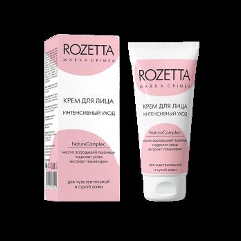 Крем для лица Интенсивный уход для сухой и чувствительной кожи 50 мл ROZETTA