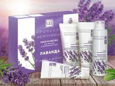 Набор косметики Крымская жемчужина Лаванда для жирной и проблемной кожи Царство ароматов купить